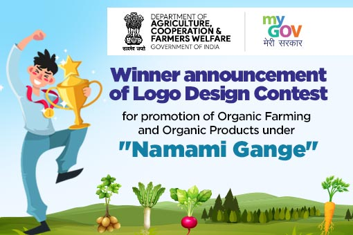 Logo-contest-for-promotion-of-organic-farming-and-organic-products-under-namami-gange-2 Jpg